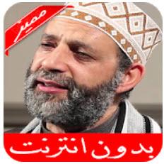 الشيخ حسن صالح القرآن الكريم كامل بدون نت جوده عاليه